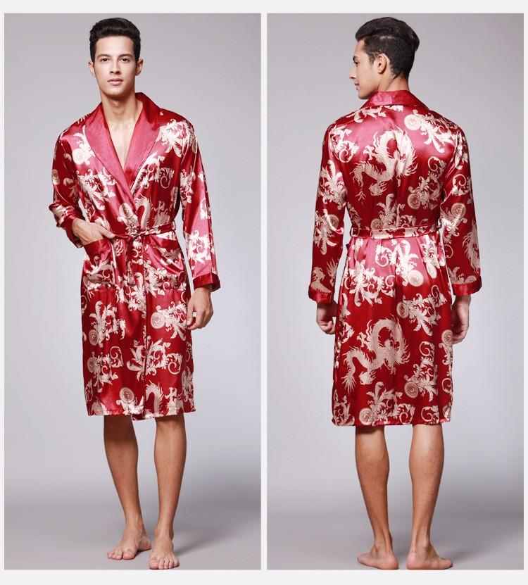 Мужской шелковый халат V2