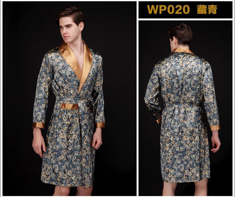 Мужской шелковый халат V7