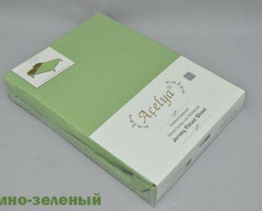Простынь махровая нарезинке 2 сп. (220х240 см) темно-зеленый