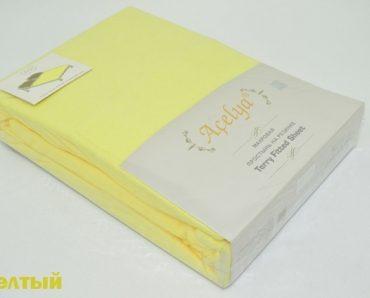 Простынь махровая нарезинке 2 сп. (220х240 см) желтая